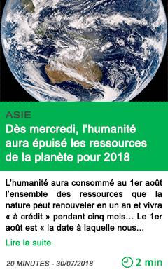 Science des mercredi l humanite aura epuise les ressources de la planete pour 2018
