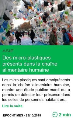 Science des micro plastiques presents dans la chaine alimentaire humaine