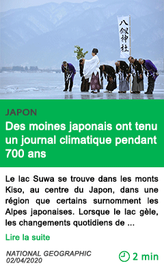 Science des moines japonais ont tenu un journal climatique pendant 700 ans