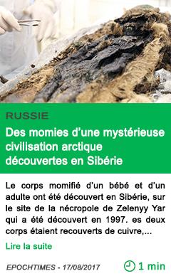 Science des momies d une mysterieuse civilisation arctique decouvertes en siberie