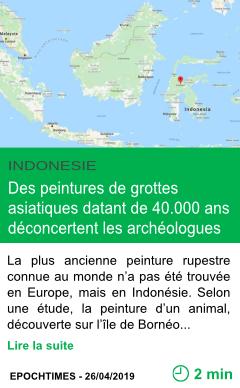 Science des peintures de grottes asiatiques datant de 40 000 ans deconcertent les archeologues page001
