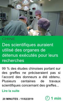 Science des scientifiques auraient utilise des organes de detenus executes pour leurs recherches page001