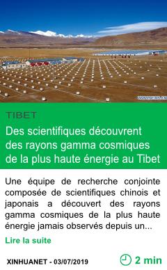 Science des scientifiques decouvrent des rayons gamma cosmiques de la plus haute energie au tibet page001 1
