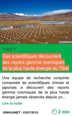 Science des scientifiques decouvrent des rayons gamma cosmiques de la plus haute energie au tibet page001