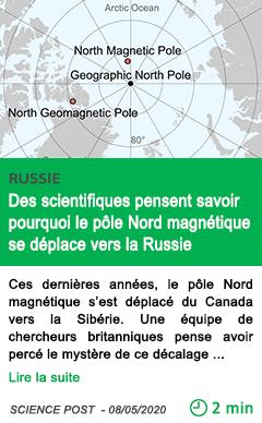 Science des scientifiques pensent savoir pourquoi le pole nord magnetique se deplace vers la russie