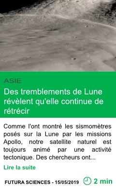 Science des tremblements de lune revelent qu elle continue de retrecir page001