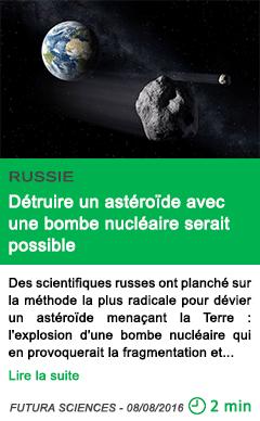 Science detruire un asteroide avec une bombe nucleaire serait possible