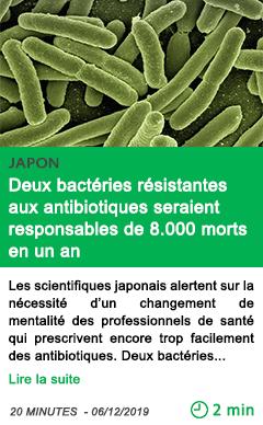 Science deux bacteries resistantes aux antibiotiques seraient responsables de 8