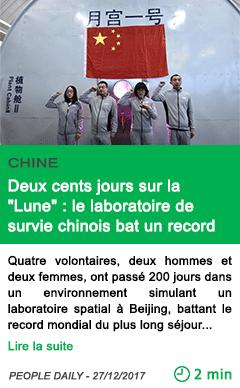 Science deux cents jours sur la lune le laboratoire de survie chinois bat un record