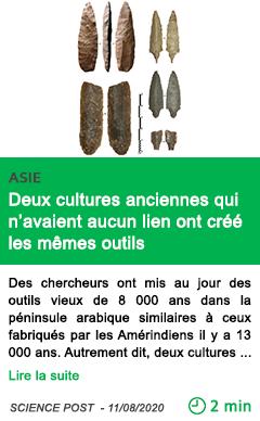Science deux cultures anciennes qui n avaient aucun lien ont cree les memes outils