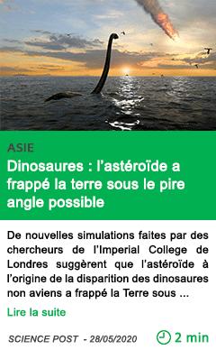 Science dinosaures l asteroide a frappe la terre sous le pire angle possible