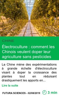 Science electroculture comment les chinois veulent doper leur agriculture sans pesticides page001