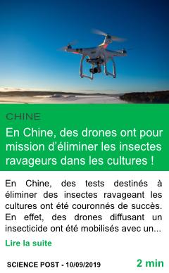 Science en chine des drones ont pour mission d eliminer les insectes ravageurs dans les cultures page001