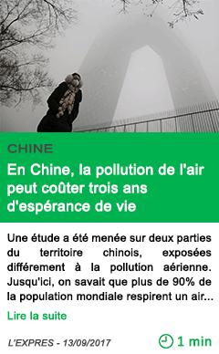 Science en chine la pollution de l air peut couter trois ans d esperance de vie