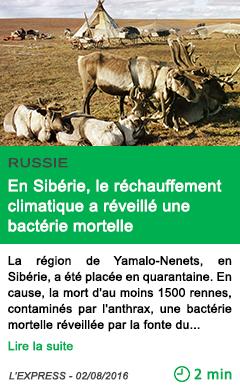 Science en siberie le rechauffement climatique a reveille une bacterie mortelle