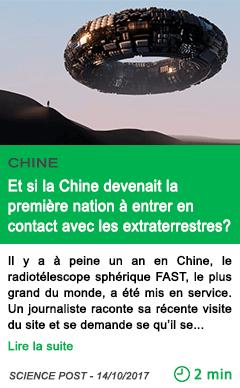 Science et si la chine devenait la premiere nation a entrer en contact avec les extraterrestres