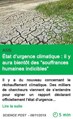 Science etat d urgence climatique il y aura bientot des souffrances humaines indicibles