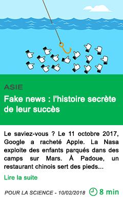 Science fake news l histoire secrete de leur succes