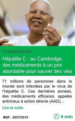 Science hepatite c au cambodge des medicaments a un prix abordable pour sauver des vies page001