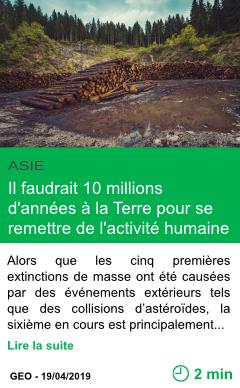 Science il faudrait 10 millions d annees a la terre pour se remettre de l activite humaine page001