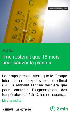 Science il ne resterait que 18 mois pour sauver la planete page001