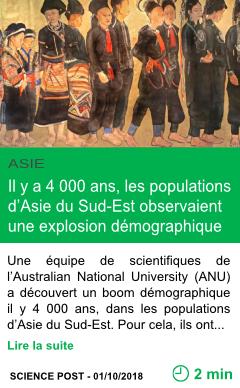 Science il y a 4 000 ans les populations d asie du sud est observaient une explosion demographique page001