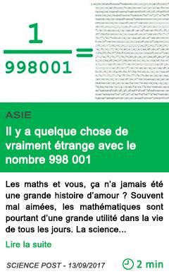 Science il y a quelque chose de vraiment etrange avec le nombre 998 001