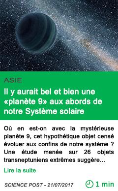 Science il y aurait bel et bien une planete 9 aux abords de notre systeme solaire