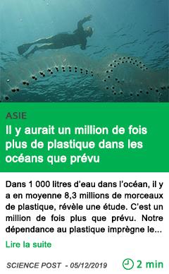 Science il y aurait un million de fois plus de plastique dans les oceans que prevu