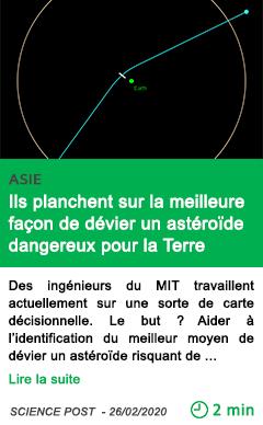 Science ils planchent sur la meilleure facon de devier un asteroide dangereux pour la terre