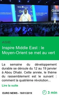 Science inspire middle east le moyen orient se met au vert page001