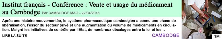 Science institut francais conference vente et usage du medicament au cambodge