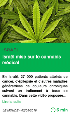 Science israel mise sur le cannabis medical