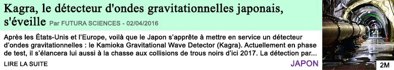 Science kagra le detecteur d ondes gravitationnelles japonais s eveille
