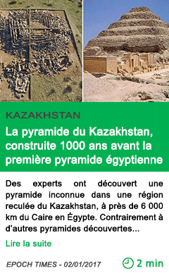 Science kazakhstan la pyramide du kazakhstan construite 1000 ans avant la premiere pyramide egyptienne