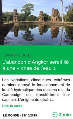 Science l abandon d angkor serait lie a une crise de l eau