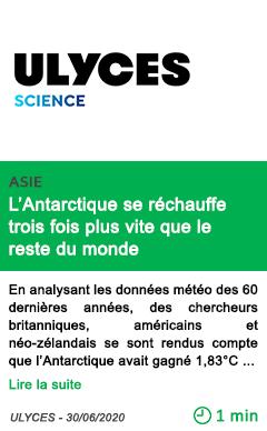 Science l an tar c tique se rechauffe trois fois plus vite que le reste du monde