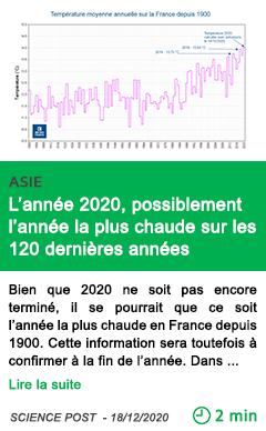Science l anne e 2020 possiblement l anne e la plus chaude sur les 120 dernie res anne es