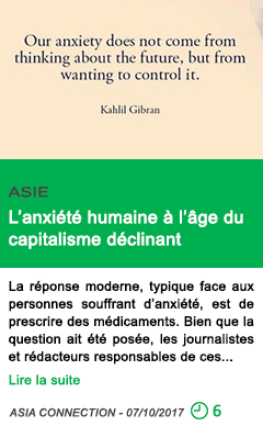 Science l anxiete humaine a l age du capitalisme declinant