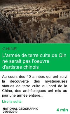 Science l armee de terre cuite de qin ne serait pas l oeuvre d artistes chinois page001