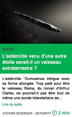 Science l asteroide venu d une autre etoile serait il un vaisseau extraterrestre