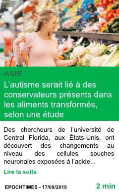 Science l autisme serait lie a des conservateurs presents dans les aliments transformes selon une etude page001