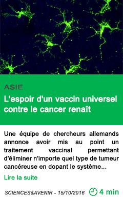 Science l espoir d un vaccin universel contre le cancer renait