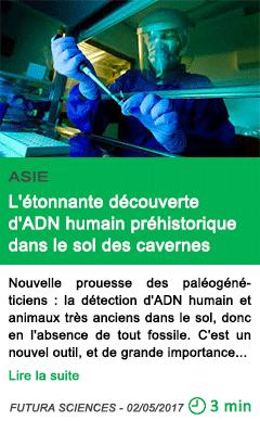 Science l etonnante decouverte d adn humain prehistorique dans le sol des cavernes