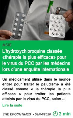 Science l hydroxychloroquine classee therapie la plus efficace pour le virus du pcc par les medecins lors d une enquete internationale
