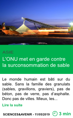 Science l onu met en garde contre la surconsommation de sable page001