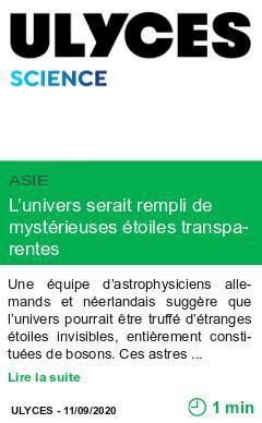 Science l uni vers serait rempli de myste rieuses etoiles trans pa rentes page001