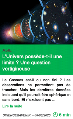 Science l univers possede t il une limite une question vertigineuse