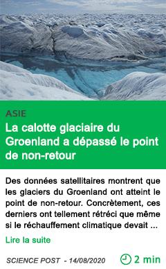 Science la calotte glaciaire du groenland a depasse le point de non retour