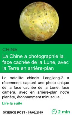 Science la chine a photographie la face cachee de la lune avec la terre en arriere plan page001